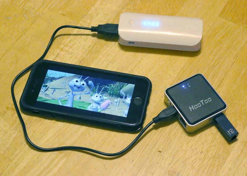hootoo-media-server