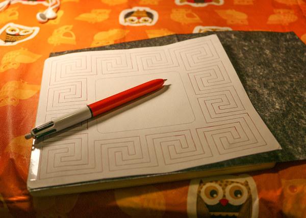 01-frame-pattern-trace